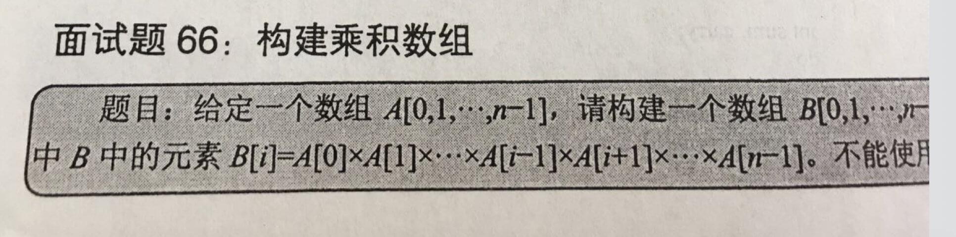 liwei20191011112_1.png