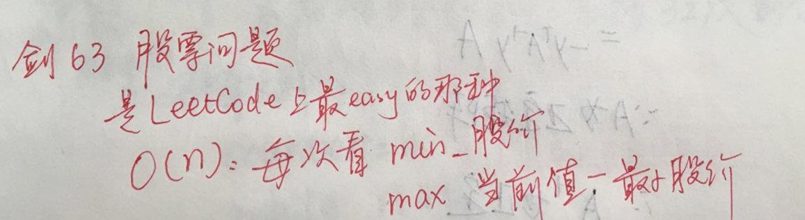 liwei2019101119_1.png