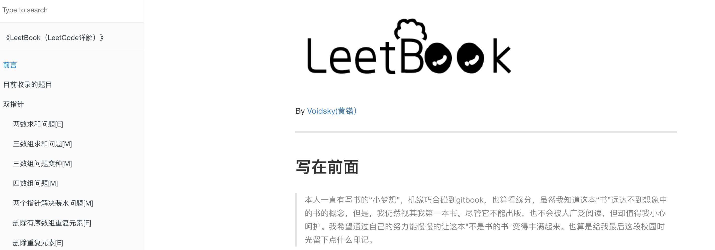 liwei201910111_2.png