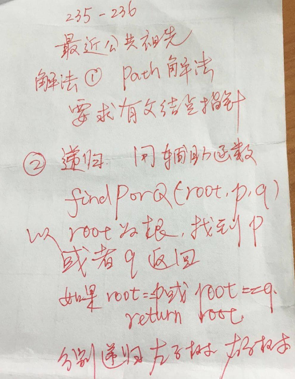 liwei201910113_3.png