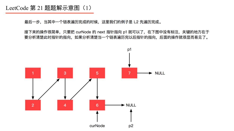 liwei201910119_1.png