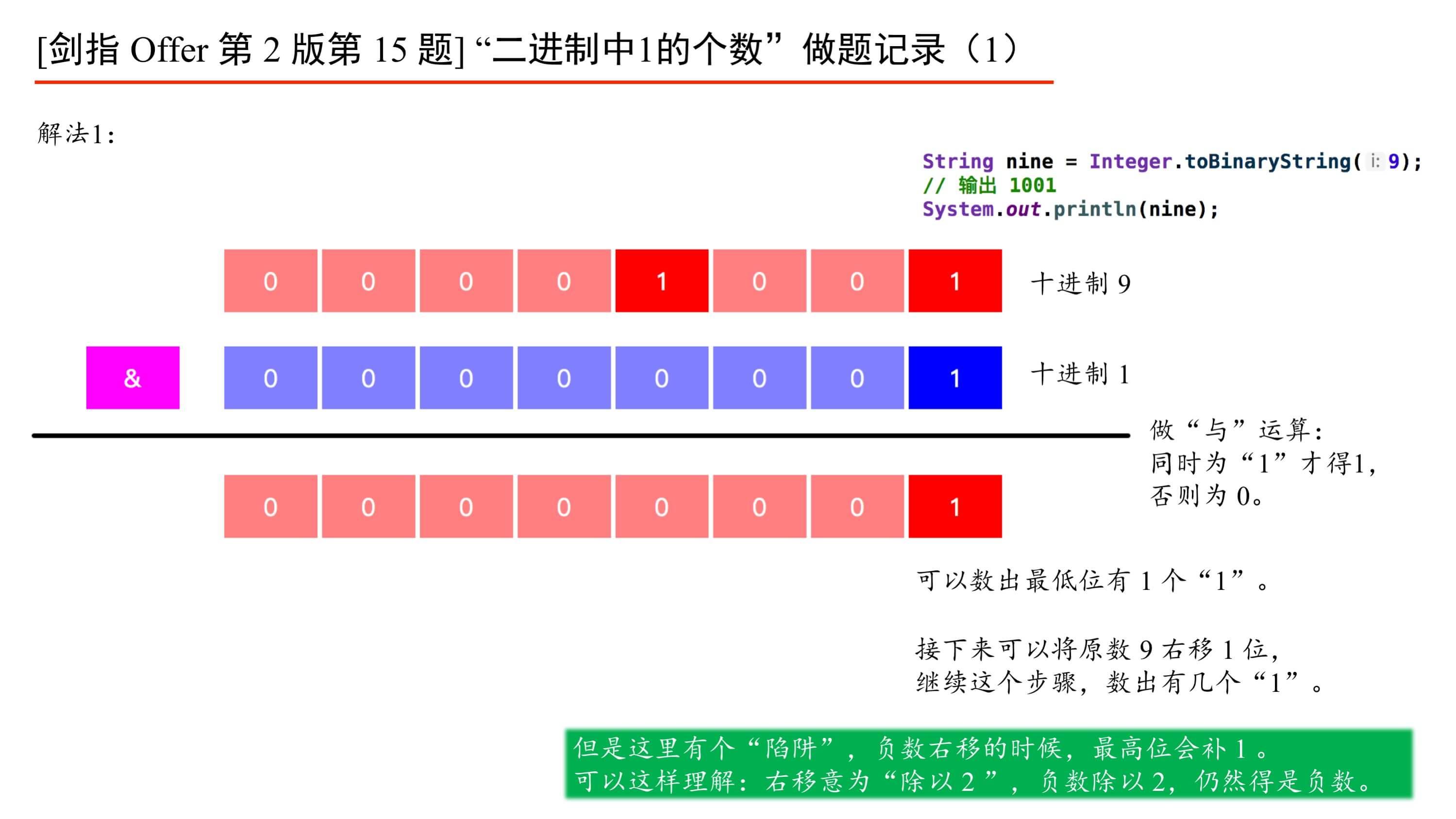 liwei20191015_5.png