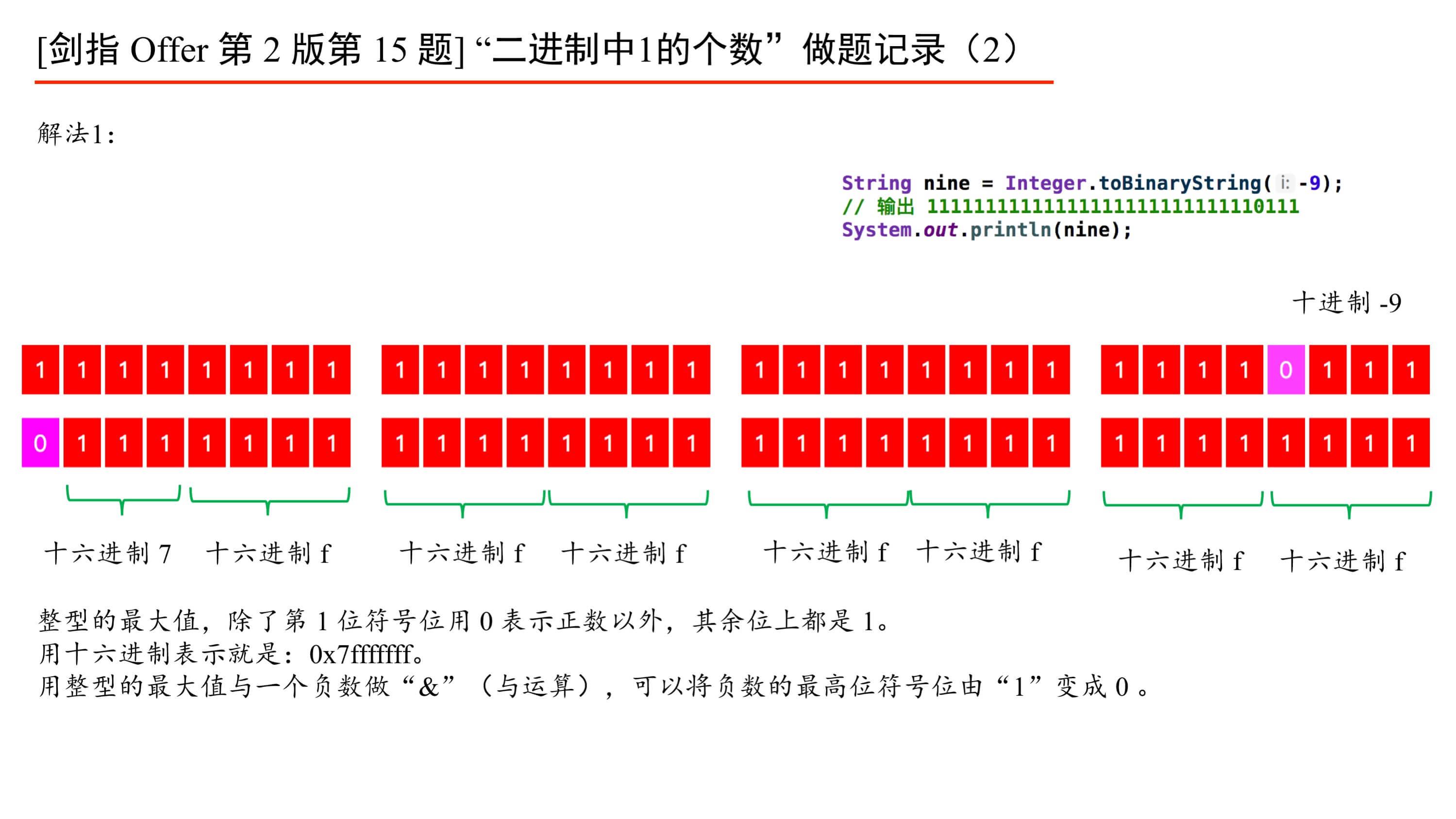 liwei20191015_6.png