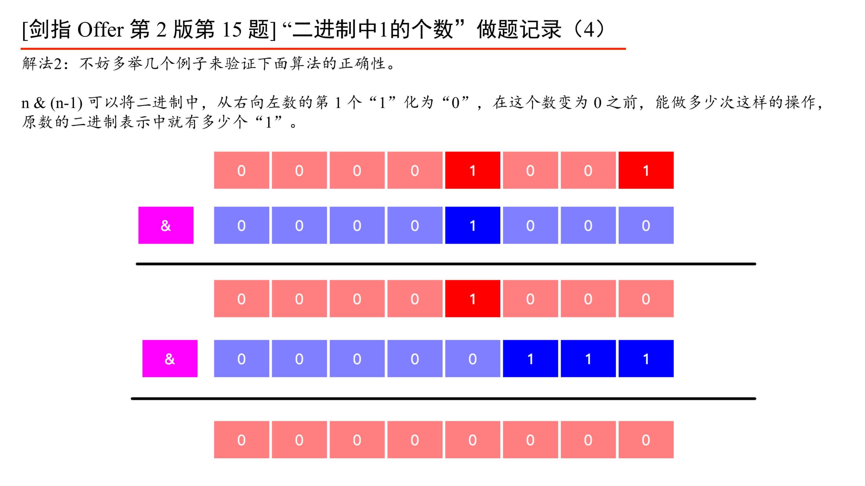 liwei20191015_8.png