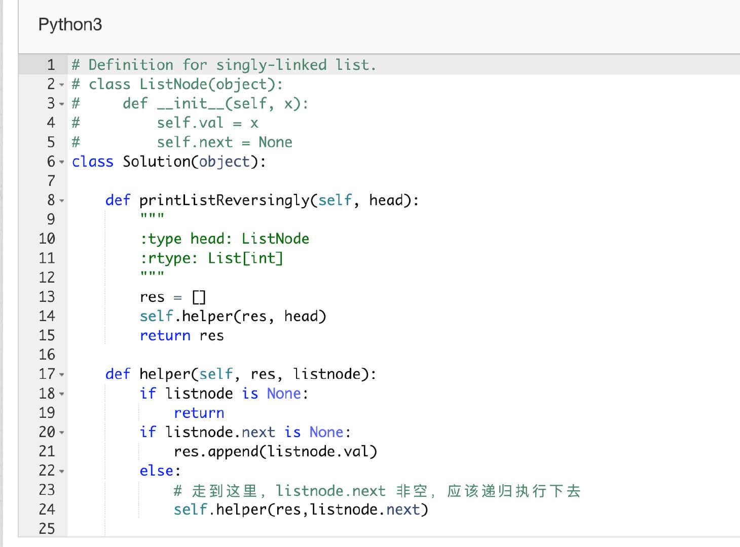 liwei20191016_1.png
