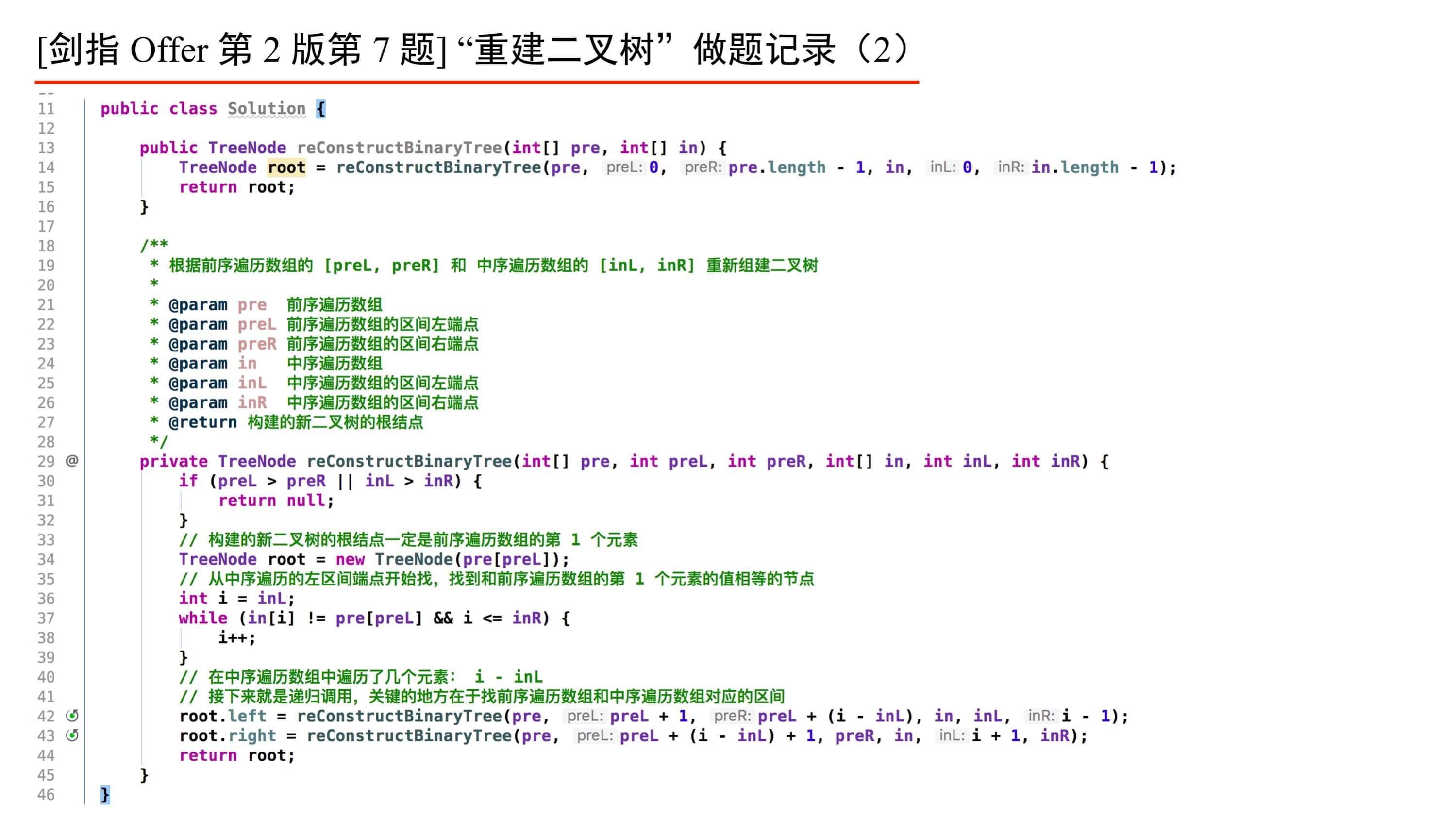 liwei20191016_2.png