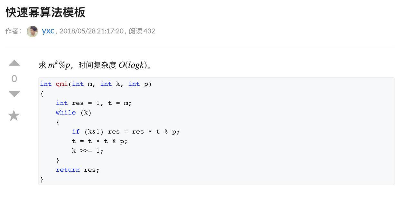 liwei20191017_3.png
