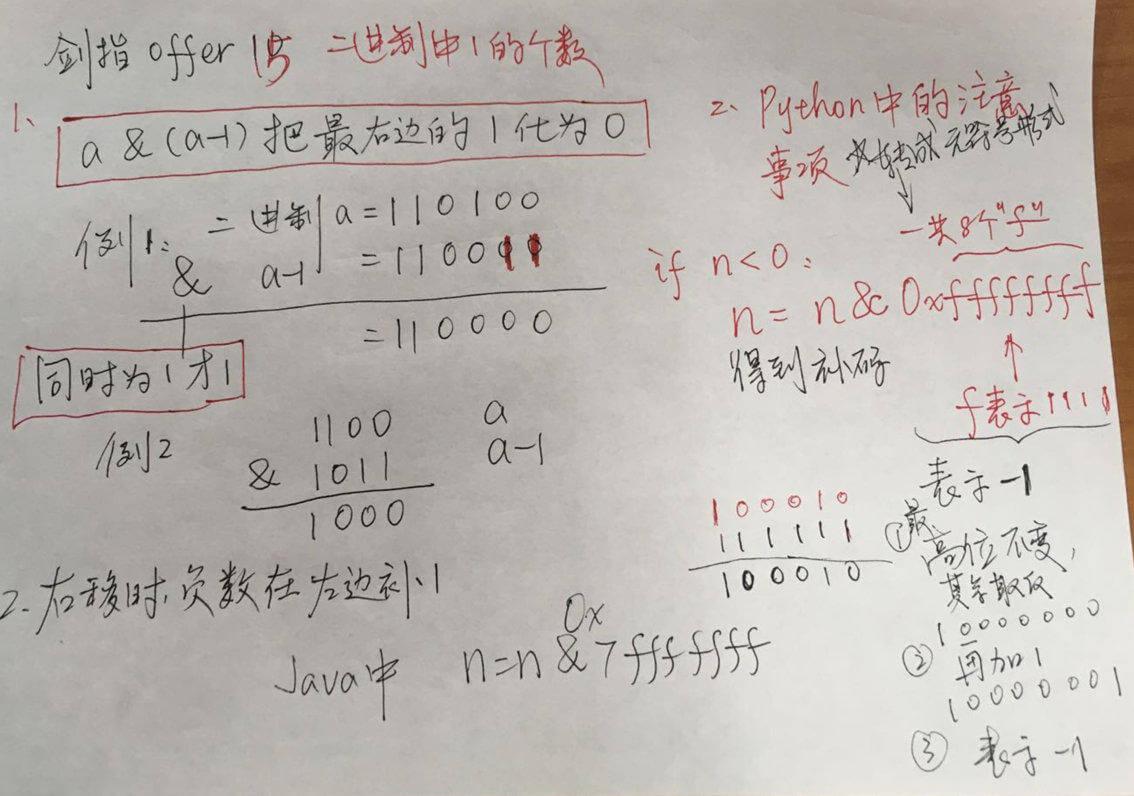 liwei20191019_2.png