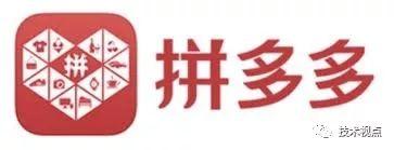 pinduoduodemianshizongjie_2.png