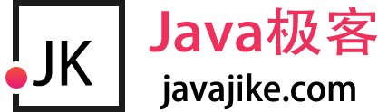Java极客技术学习