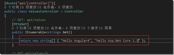 anangular4yingyongchengxu_12.png
