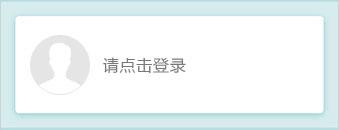 xieqingliangjicsskuangjia_2.png