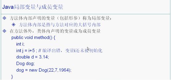 chuxuexizongjiejichuyufa1_6.png