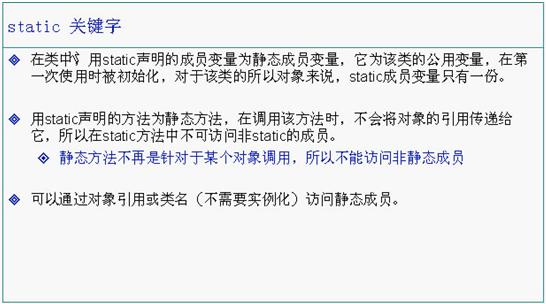 xizongjiestaticguanjianzi_1.png