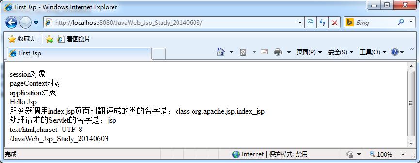 uexizongjieshisijspyuanli_2.png