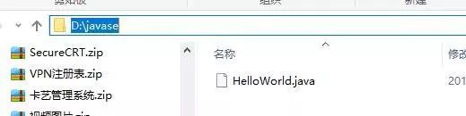 "03-三、Java入门之HelloWorld"""