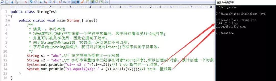 "07-七、Java字符串(String)"""