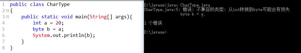 """09-九、Java基本数据类型转换"""""""
