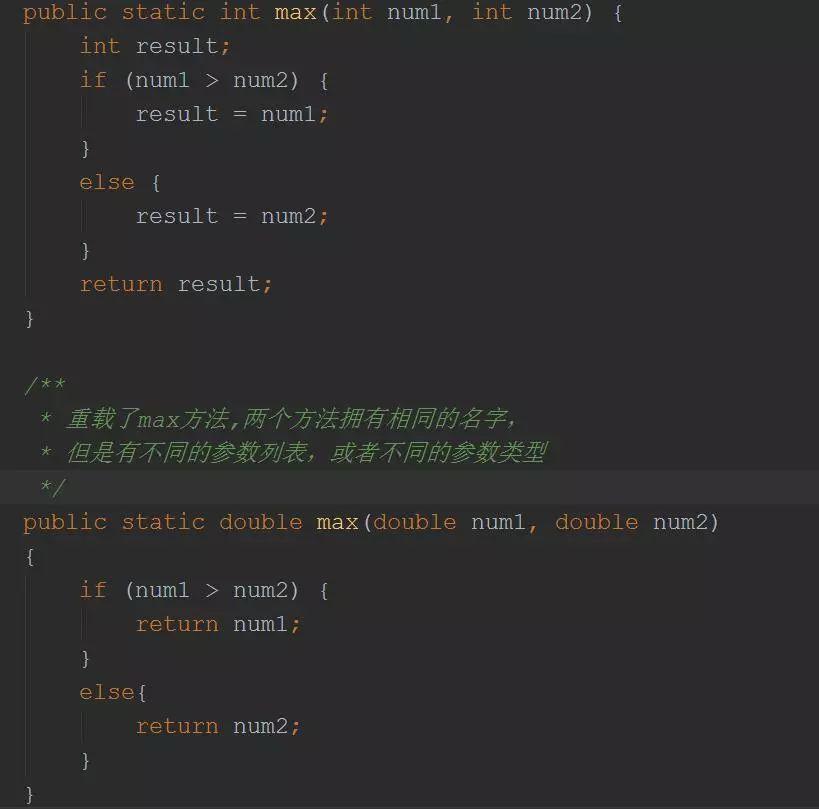 """19-十九、Java的方法详解"""""""