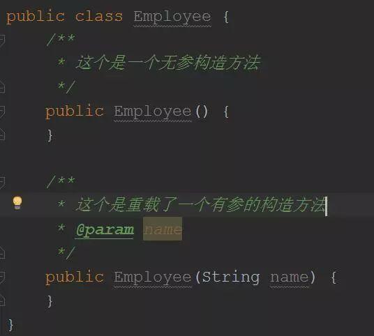 """23-二十三、面向Java对象和类、构造方法以及调用非构造方法"""""""