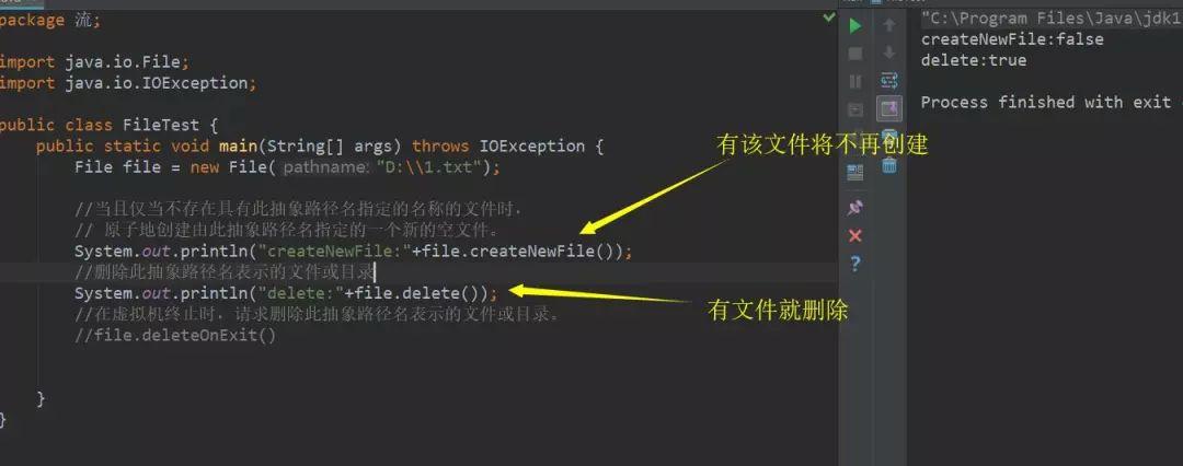 "37-三十七、Java之流-文件(File)"""