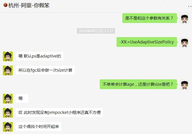 nshiyizhizaizhuanquanquan_2.png