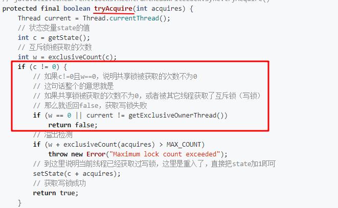 treadwritelockyuanmajiexi_4.png