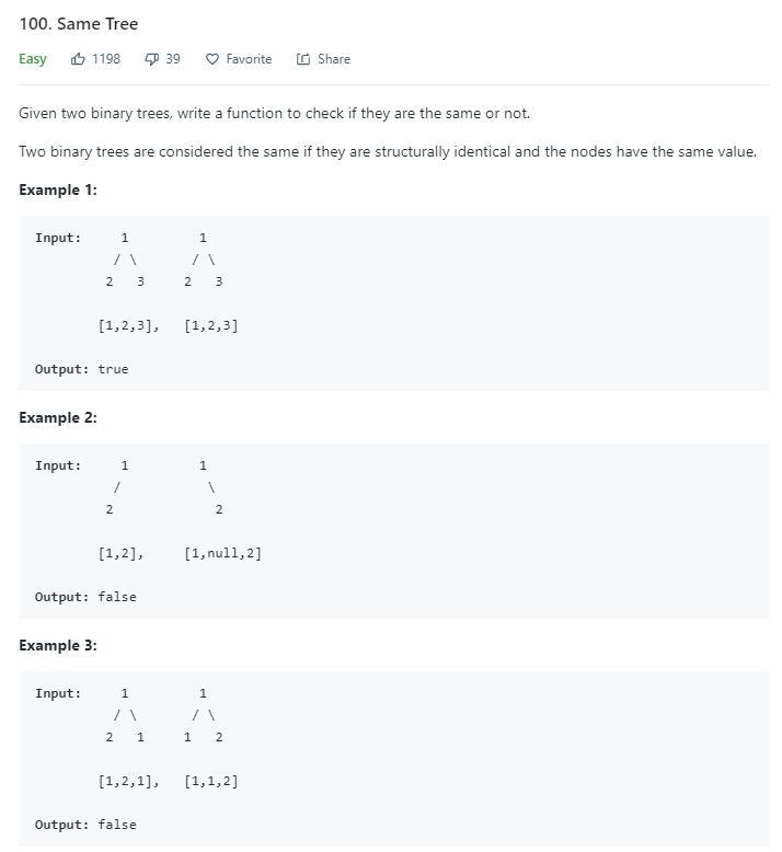 leetcode-100-Same-Tree